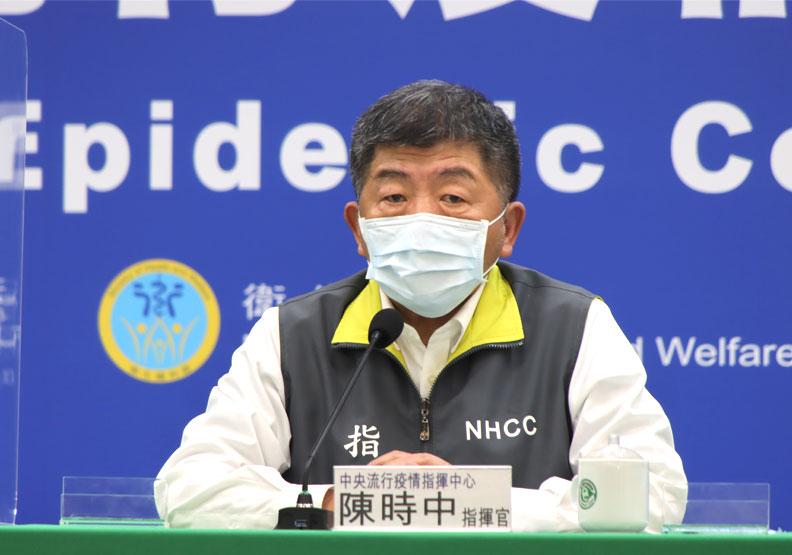 媒體爆10萬劑輝瑞疫苗4日抵台,陳時中今臨時記者會「嚴正否認」!