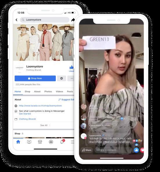 泰國女裝網路品牌Loonnystore,透過iKala Shoplus,讓消費者觀看直播的同時,不用跳出就可以即時完成購買,成功增加 15% 的平均客單價、提升 20% 的訂單量。iKala提供