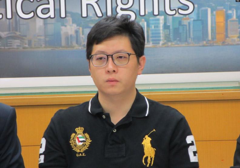 2021年1月22日,中選會正式公告罷免投票結果,王浩宇遭罷免。取自維基百科