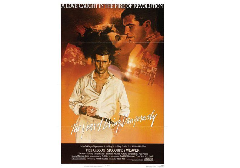 電影《危險年代》海報。圖片截自IMDB