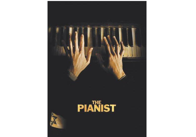 電影《鋼琴家》海報,圖片截自Dailystar.net
