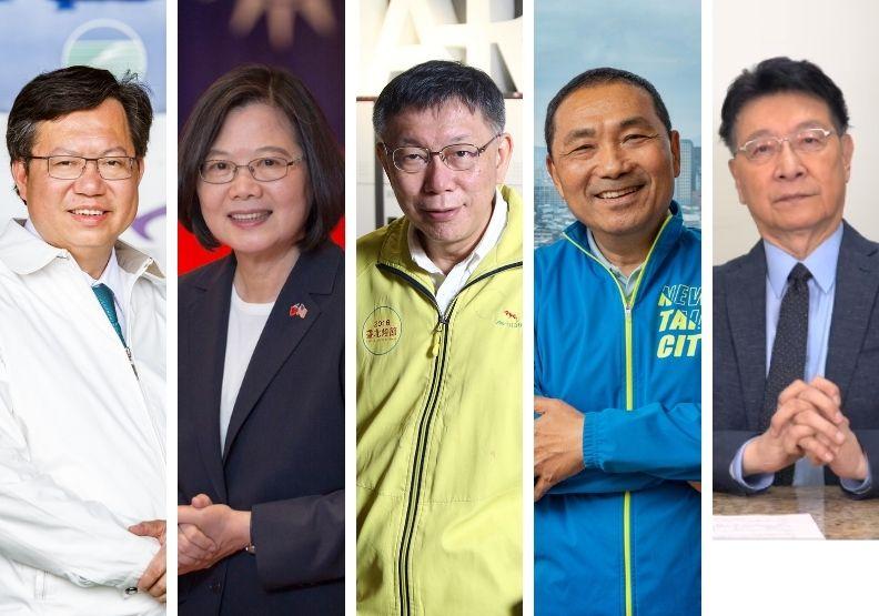 盤點這11位最夯政治人物,趙少康剛回國民黨人氣如何?