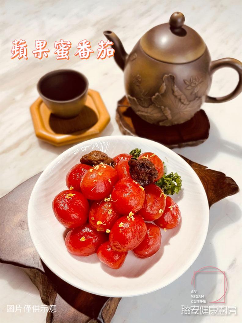 蘋果蜜番茄。聯安健康廚房提供