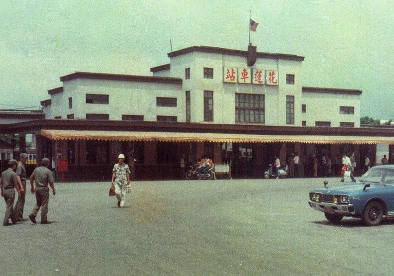 荒廢10餘年,花蓮舊火車站風華再現!保存日式建築,鐵道園區館內還有電影院