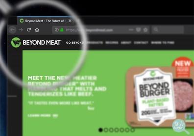 百事可樂+植物肉大廠Beyond Meat合體!開發植物基零食飲料,布局永續發展路線