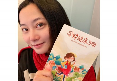 趙小僑開心宣布懷孕啦!41歲經歷人工受孕+試管,過程艱辛