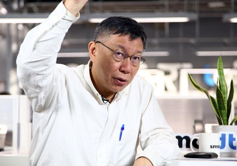 台北市長柯文哲:面對問題、解決問題,用連續、局部的小改變推動智慧城市