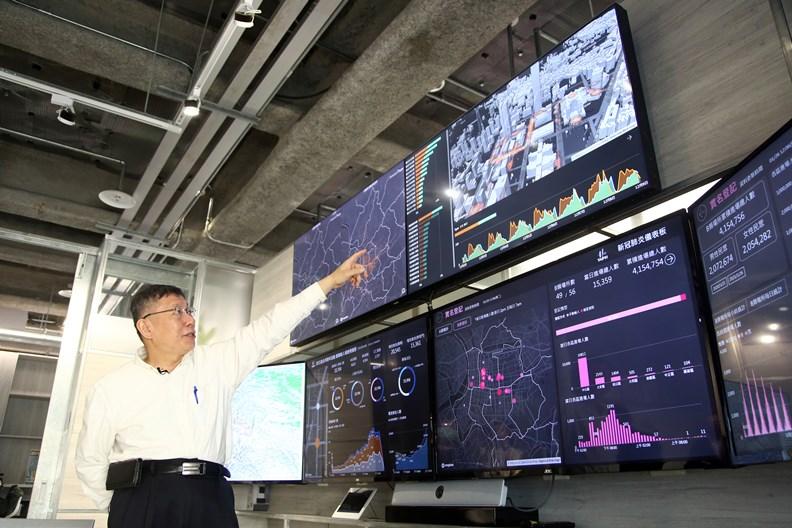 台北市政府管控跨年晚會人流出入的資訊系統。