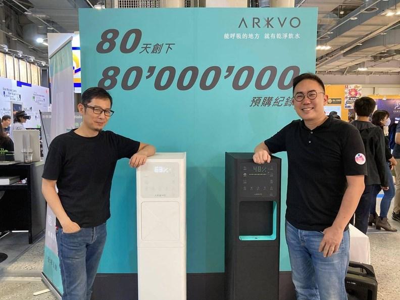 ARKVO的行銷方式別出心裁。圖片提供:ARKVO