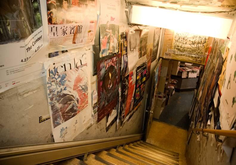 進下唐山書店的階梯,宛如走入時光隧道。