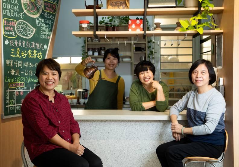 合力經營「三夏好食書坊」的退休老師吳翠玲(左1)與韓碧玉(右2)。