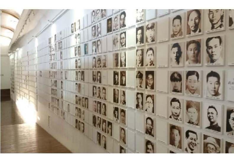 二二八紀念館內展覽一景,圖片取自二二八事件紀念基金會網站。