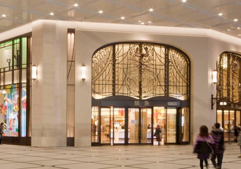 阪急百貨店大阪梅田總店,圖片來自阪急百貨官網。