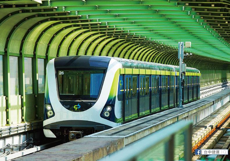 台中捷運3月25日恢復試營運,停駛109天關鍵轉折為何?