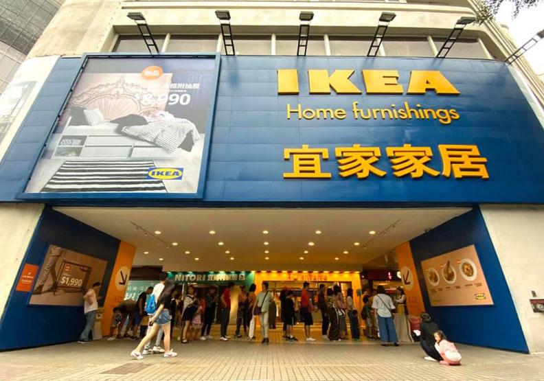 IKEA敦北熄燈新竹人「許願」求開店!林智堅親上陣隔空招商