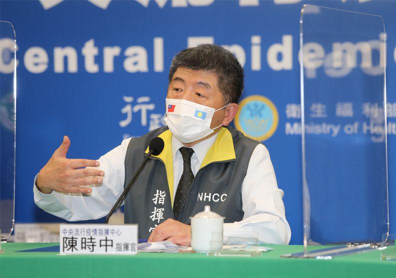指揮中心指揮官陳時中。中央流行疫情指揮中心提供