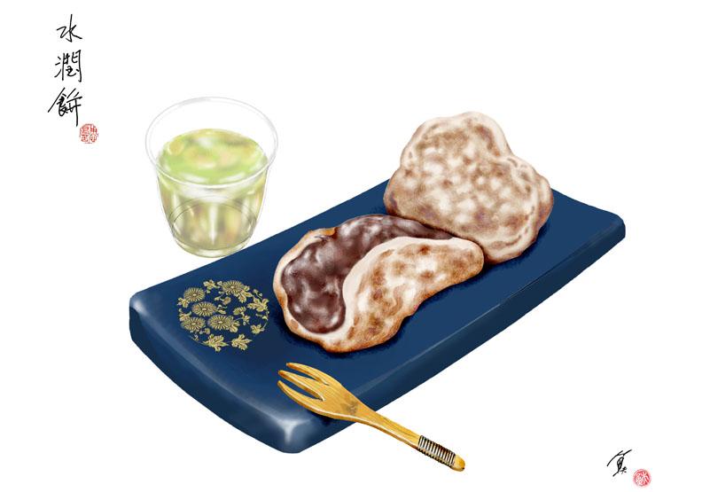 【魚夫專欄】城隍爺啊,水潤餅怎麼辦?