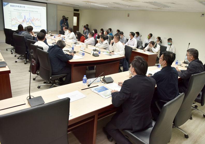 高雄市舉行抗旱會議,高雄市政府提供。