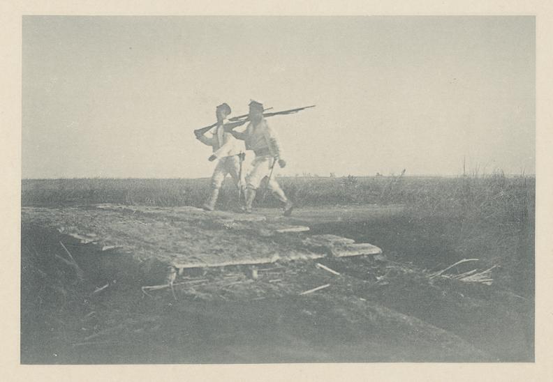 小川一真出版,《臺灣和澎湖群島的回憶》。國家攝影文化中心提供