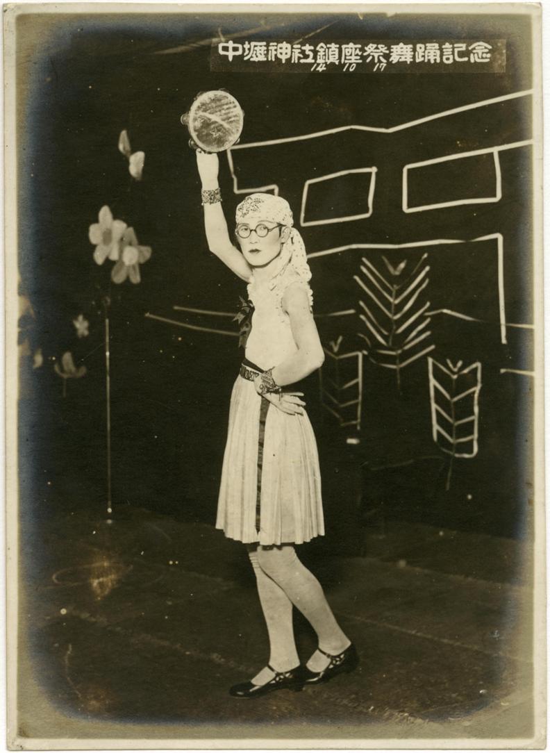 金淼(金淼寫真館),中壢神社鎮座祭舞踊紀念。國家攝影文化中心提供