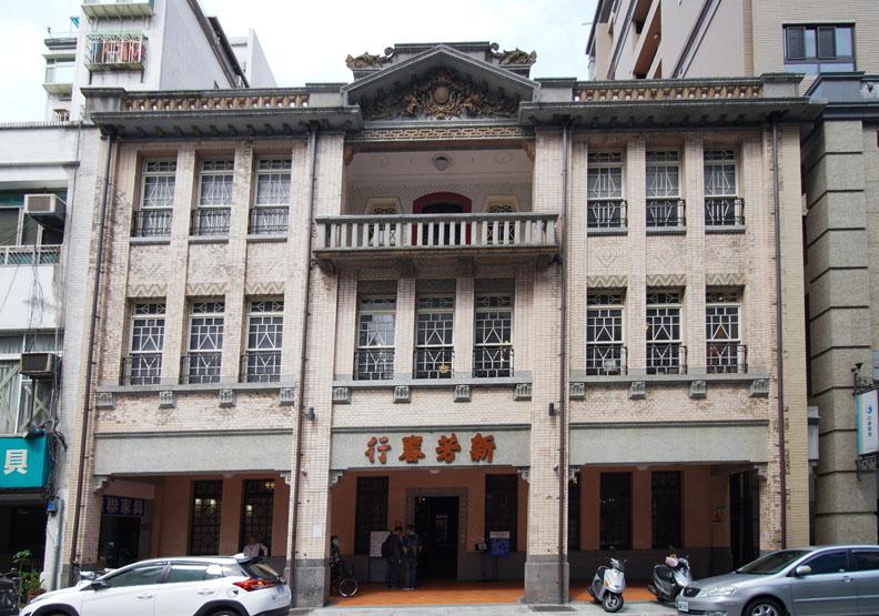 新芳春茶行為市定古蹟,台北市文化局提供。