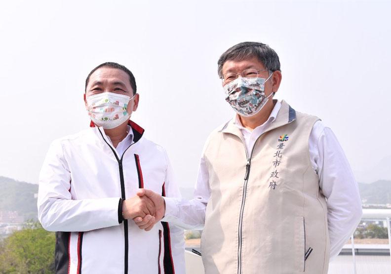 侯友宜與柯文哲在雙北論壇達成共識,台北市政府提供。
