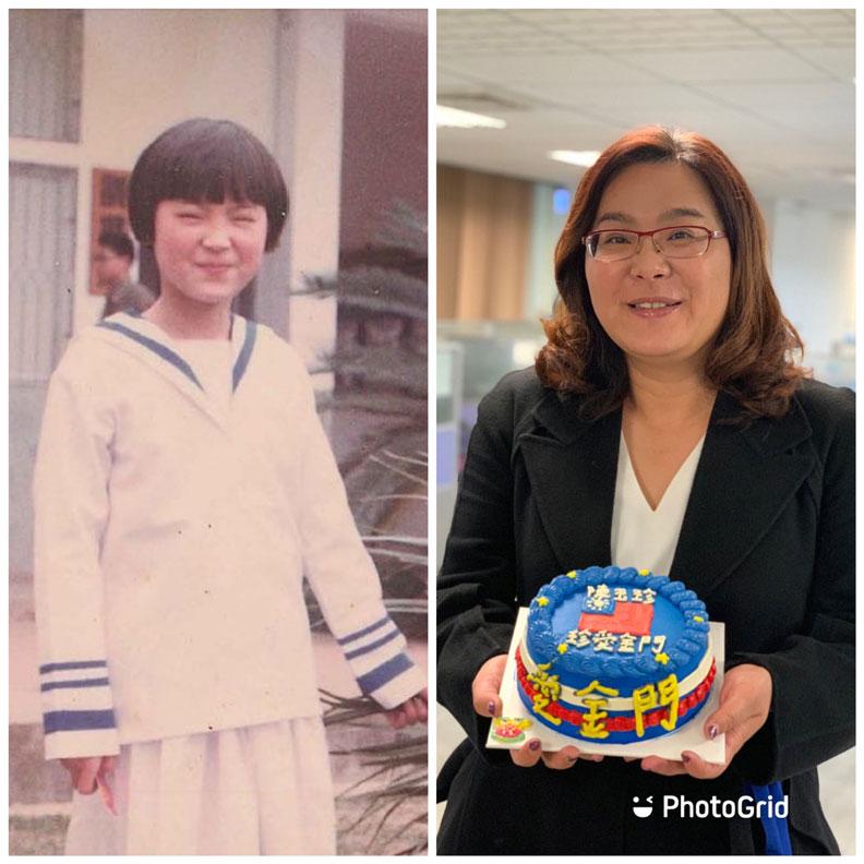 陳玉珍曾貼出自己國小時期的照片。圖片取自陳玉珍臉書