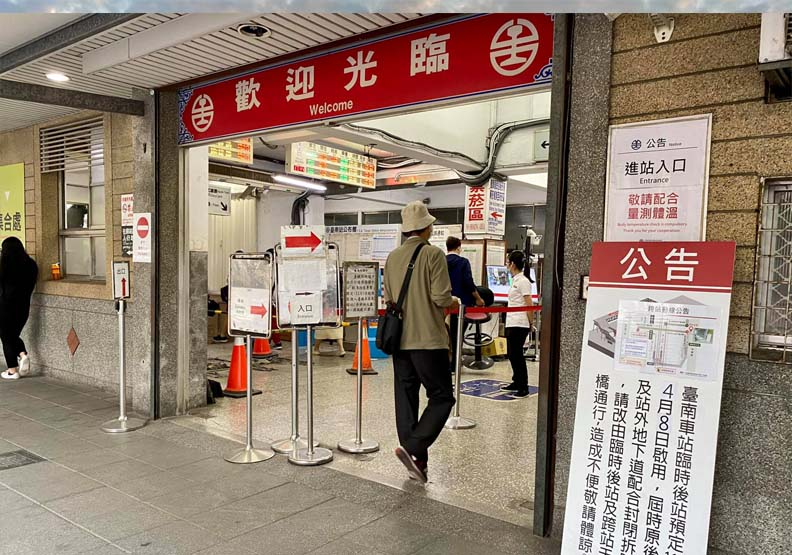 台南舊車站即將拆除,取自臉書台南式。