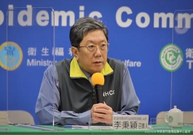 為何台灣繼續接種AZ疫苗?李秉穎6大QA釋疑