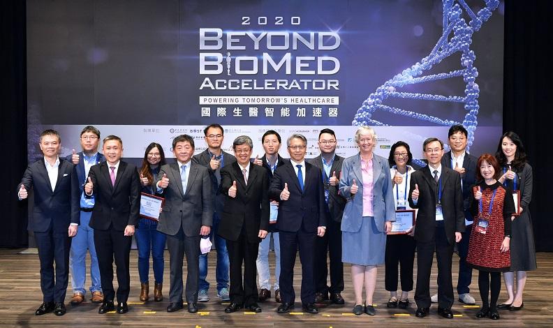 2020國際生醫智能加速器 決選活動。(前排左3起依序為衛福部長陳時中、前副總統陳建仁、中央研究院院長廖俊智)