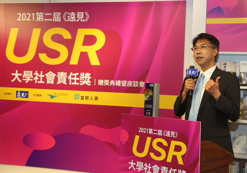 2021第二屆《遠見》USR大學社會責任獎頒獎典禮,逢甲大學校長李秉乾獲獎致詞。張智傑攝影。