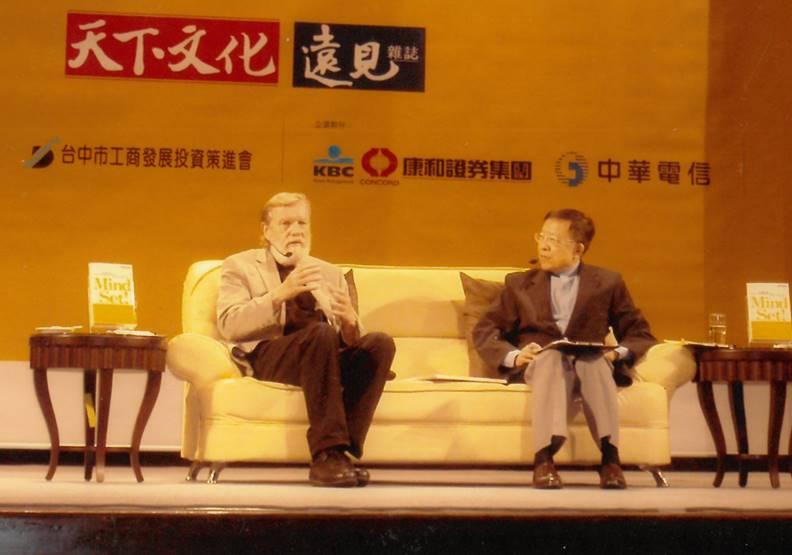 2007年「遠見.天下文化事業群」創辦人高希均與大趨勢家奈思比對談。遠見資料照片