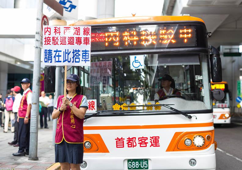 北市曾經試辦內科綠色運輸試辦計畫,圖片取自台北市交通局。