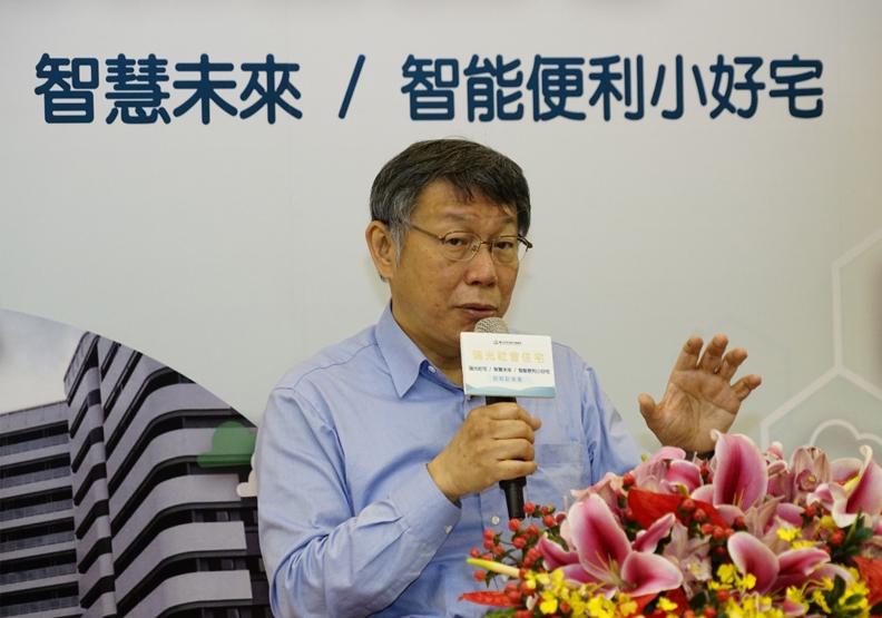 柯文哲認為瑞光公宅可以局部解決內湖交通問題,台北市政府提供。