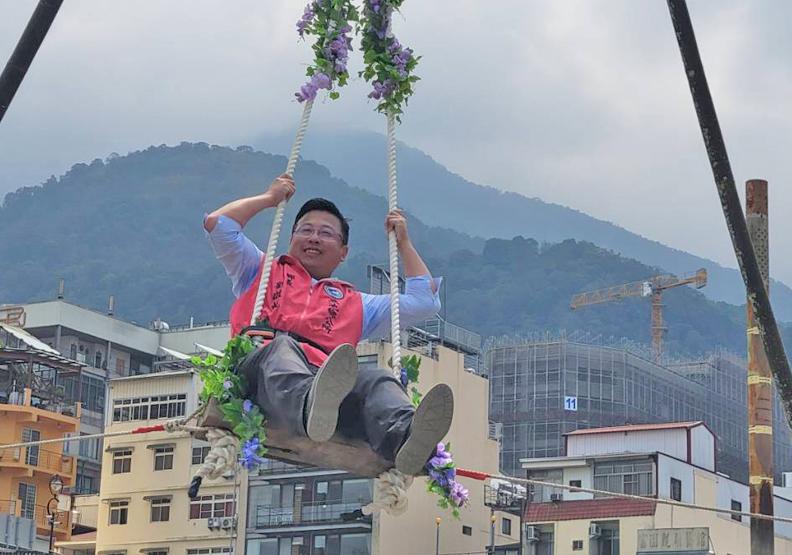 邵族鞦韆祭重新在日月潭邊舉行,南投縣文化局提供。