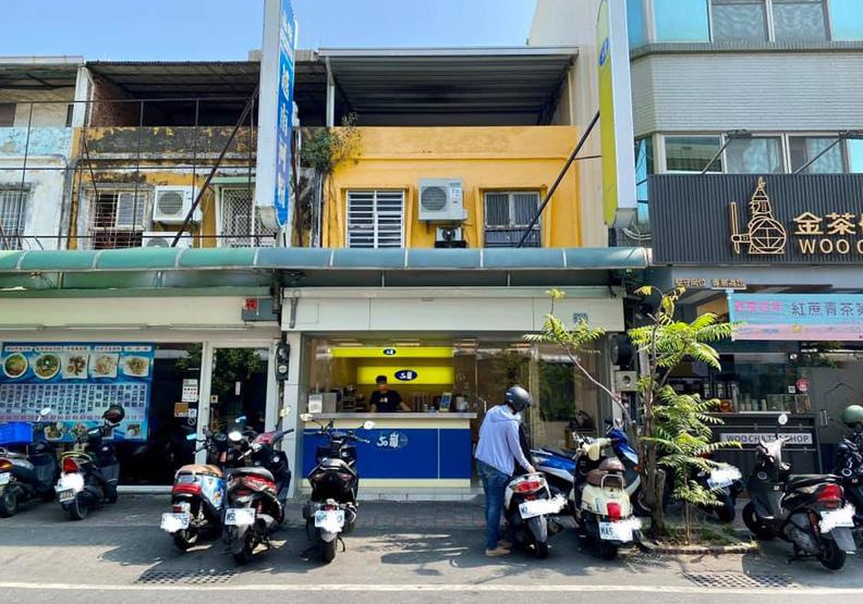 50嵐第一間標準店型,台南新孝店,FB台南式授權提供。