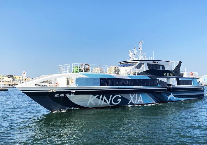 初日號破霧啟航,能否闖出金門觀光和台灣遊艇業的新未來?