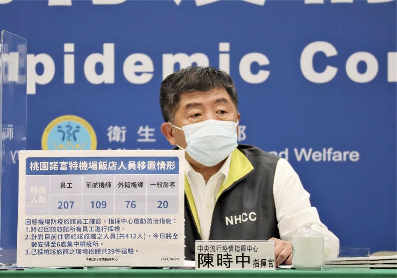 一張圖看懂諾富特飯店現況!還有三員工發燒,染疫主管多次至社區診所就醫