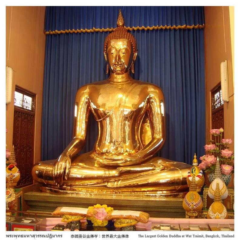 世界上最大的金佛像,也是泰國三大國寶之一。圖片來自臉書@global.buddhapuja.sanghadana