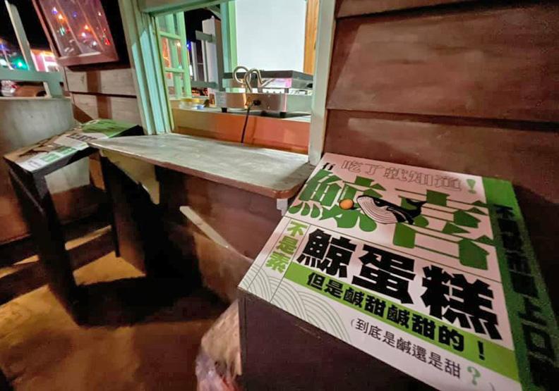 花蓮鐵道文化園區一、二館徵選在地創意團隊進駐營運,提供更多元服務。取自多羅滿賞鯨FB。