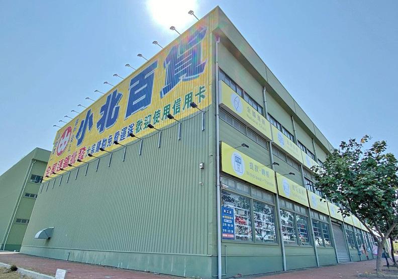 小北百貨總部旁的科工店,與麻豆店為唯二沒有24小時營業的小北百貨。圖片取自台南式FB。
