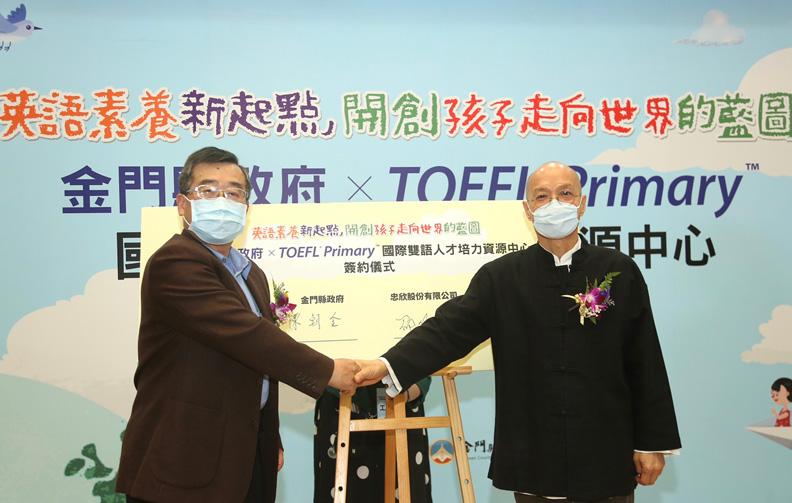 金門縣政府秘書長陳朝金(左)與TOFEL Primary台灣區總代理忠欣公司董事長邵作俊(右)進行簽約。張智傑攝