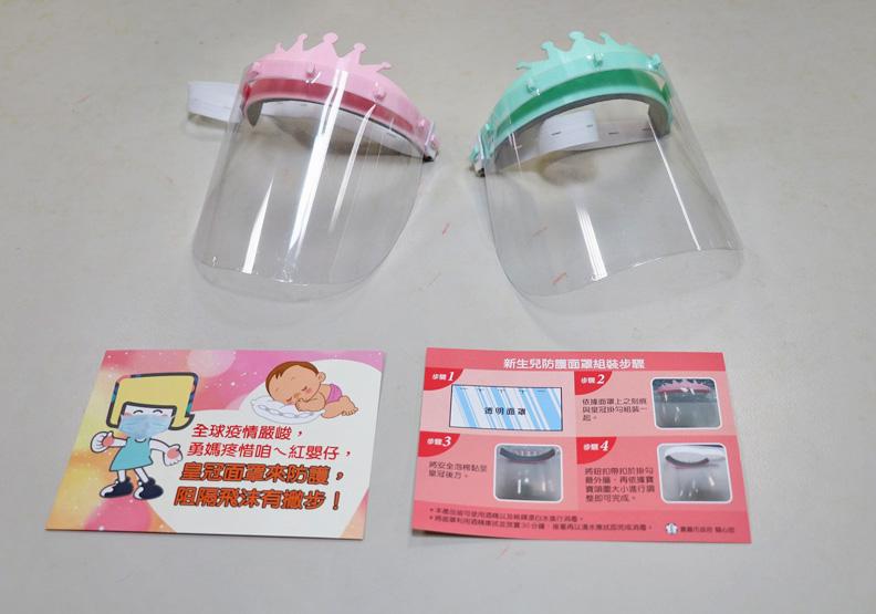 在嘉義出生的新生兒都可領取防護面罩,嘉義市政府提供。