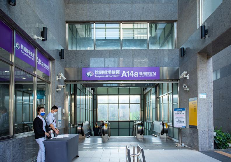 華航諾富特飯店淨空完成後,機捷機場旅館站也同時消毒,取自桃園市政府官網。