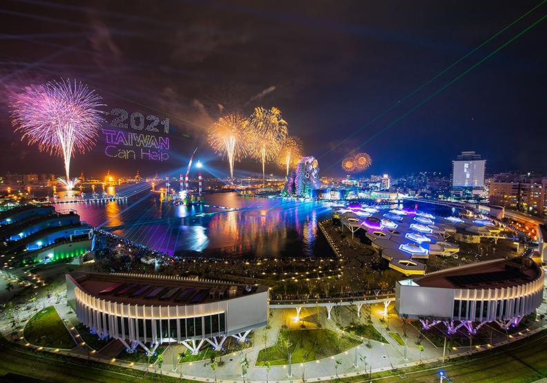 2020-2021高雄市跨百光年在亞洲新灣區舉辦,廣獲民眾好評。