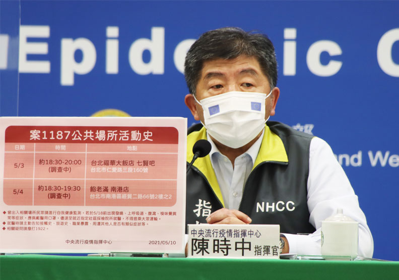 華航再增一機師染疫!曾赴台北福華大飯店、餡老滿南港店