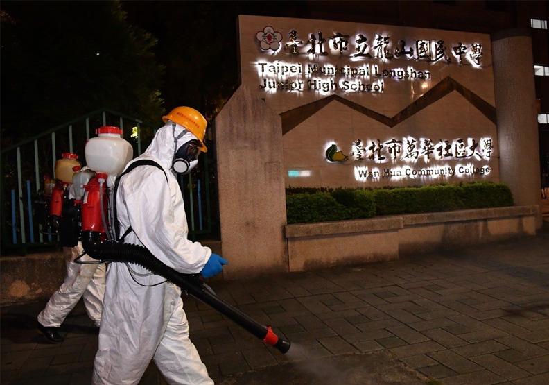 萬華近日進行大規模消毒。圖片來源:台北市政府