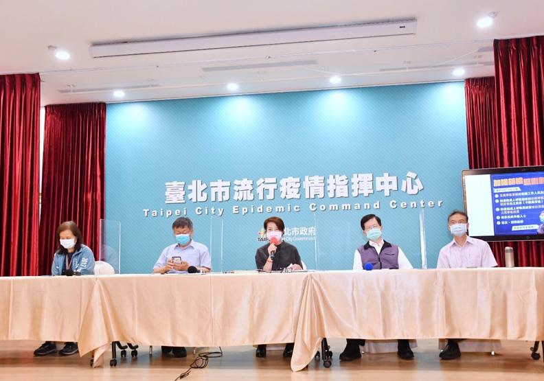 台北市將關閉八大行業,台北市政府提供。
