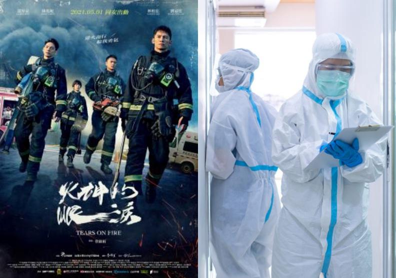 台灣抗疫已長達一年多,人民生活還能維持基本日常,必須感謝醫護和消防人員站在第一線,為我們對抗病毒。圖片來自Wiki和shutterstock