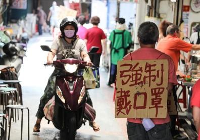 台灣疫情炸開!陳時中5大QA掌握「第三級警戒」